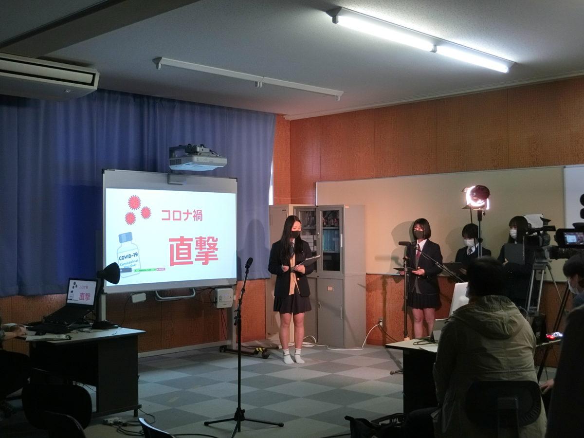 生徒商業研究発表会1